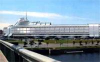 Гостиница «Москва» 3***